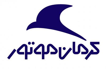 اطلاعیه کرمان موتور در مورد استفاده این گروه از ارز دولتی