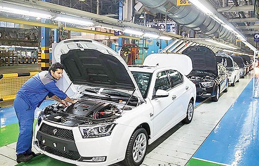 بررسی نامه معاون اول رئیس جمهوری در مورد ساماندهی بازار خودرو