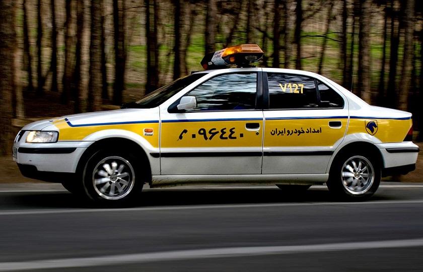 کلاهبرداری از مشتریان امداد خودرو ایران