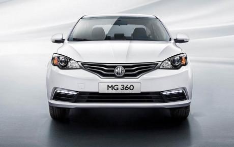تأخیر در تحویل خودروهای MG و گلایه خریداران