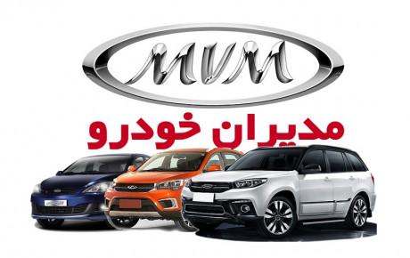 کسب رتبه نخست رضایتمندی مشتریان توسط مدیران خودرو