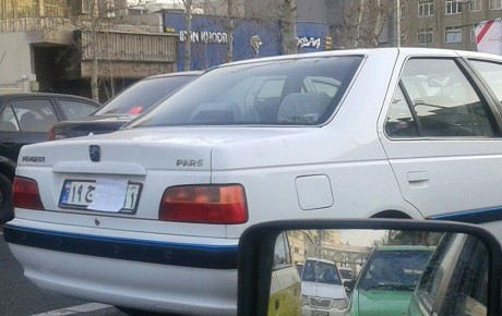 اجرای طرح تشدید برخورد با مخدوش کردن پلاک خودرو