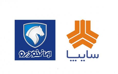 مشکلی در واگذاری سهام ایران خودرو و سایپا وجود ندارد