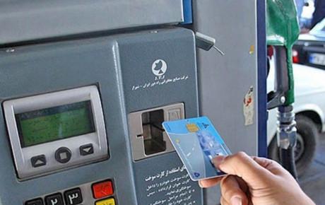 بنرهای اطلاع رسانی استفاده از کارت سوخت