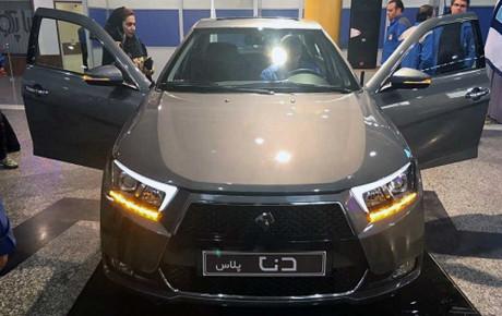 افت 41 درصدی تولید خودرو در بهار 98