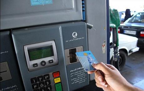 تبدیل کارت بانکی به کارت سوخت منتفی شد
