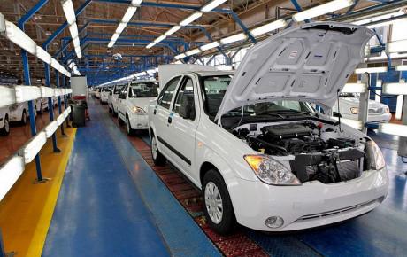 تحریم خودروسازان توسط بیمه مرکزی