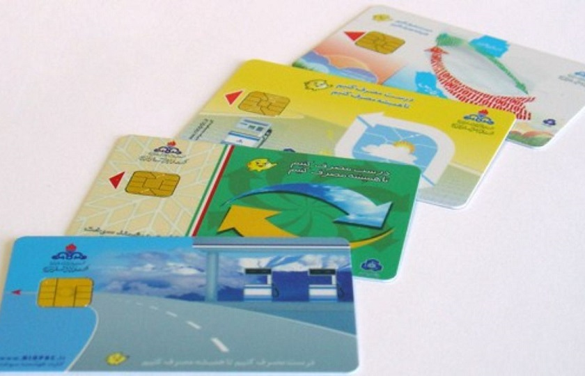 ثبت نام کارت سوخت 98
