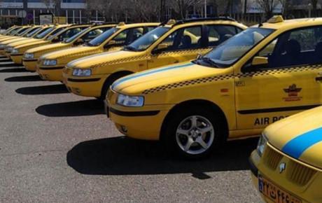 رانندگان تاکسی بر روی خودروی شخصی فعالیت میکنند!