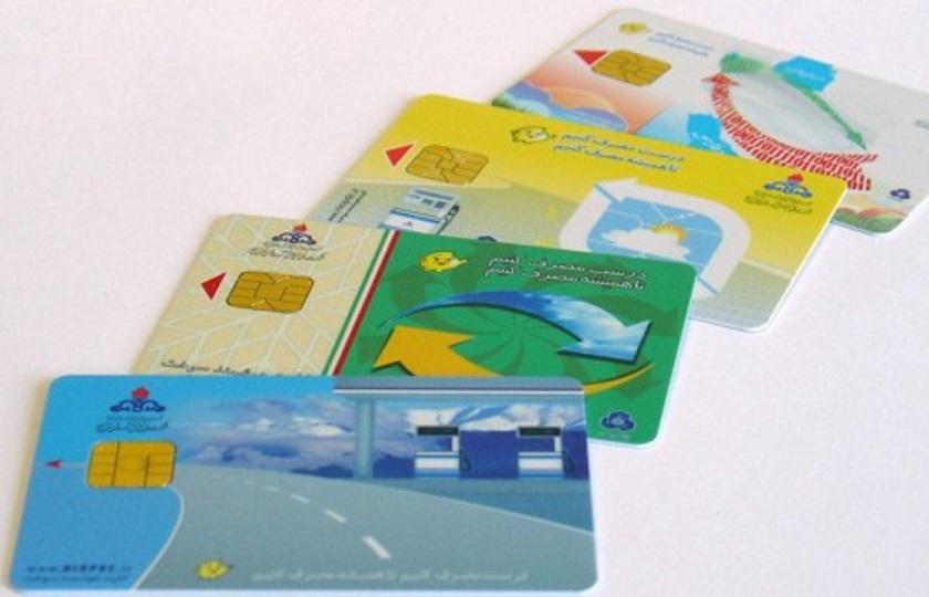 آخرین وضعیت اجرای طرح احیاء کارت سوخت بررسی شد