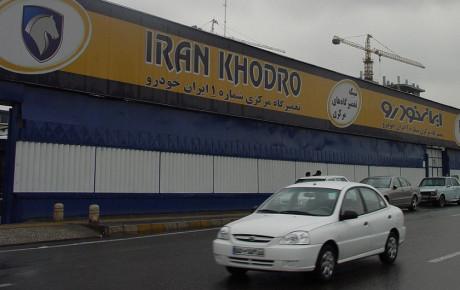 مرکز خدمات رنگ و بدنه در تعمیرگاههای مرکزی ایران خودرو