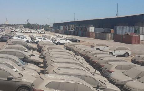 خودروهای وارداتی در بندر خرمشهر هفته آینده ترخیص میشوند