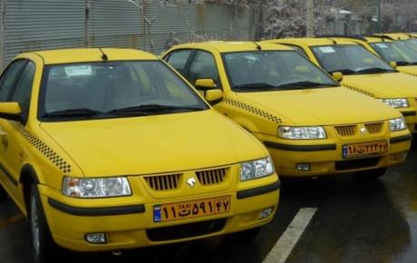 حذف 10 درصد مازاد بیمه شخص ثالث تاکسیها