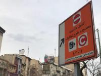 جزئیات تخفیف طرح ترافیک خودروهای هیبریدی
