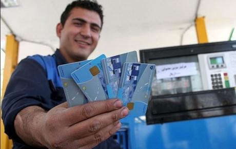 سوءاستفاده کلاهبرداران از متقاضیان کارت سوخت