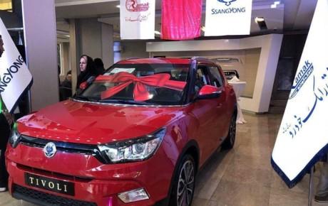 جزئیات جدید از پرونده شرکت رامک خودرو
