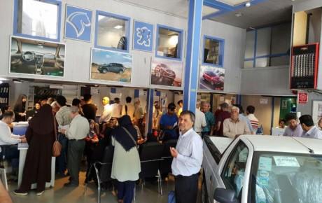 مجوز جدید وزارت صمت برای پیش فروش خودرو!