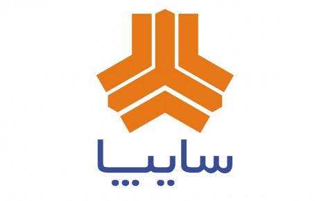 محمد جواد عباباف مدیر بازرسی سایپا شد