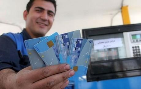 الزام استفاده مردم از کارت سوخت شخصی با کاهش سهمیه بنزین جایگاه داران