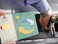 جزئیات جدید از اجرای طرح کارت سوخت