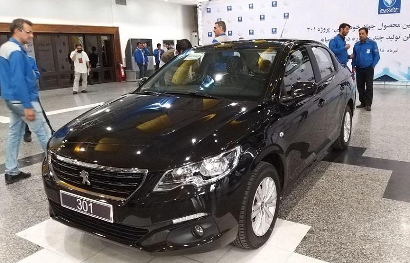 جزئیات 3 محصول جدید ایران خودرو