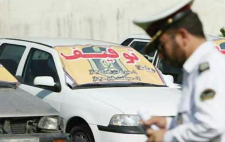 خودروهایی که از ال ای دی بدون مجوز استفاده کنند توقیف میشوند