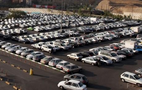 معضل پارکینگ خودرو در تهران