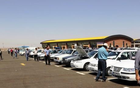 جلسه ویژه کمیسیون اصل 90 مجلس درباره قیمت خودرو
