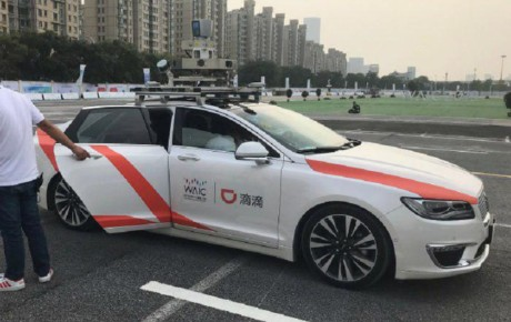 برنامه شرکت دیدی برای راه اندازی سرویس تاکسیهای ربات در چین