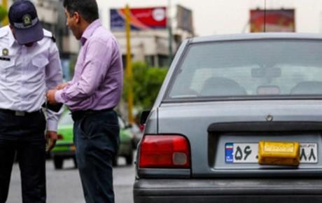 جریمه و توقیف خودروهای پلاک مخدوش