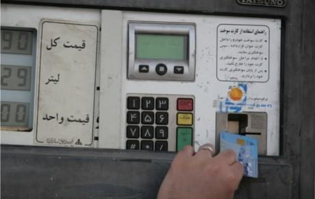 تنها 15 درصد مردم از کارت سوخت خودشان استفاده میکنند