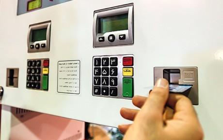 4 رقم آخر سمت راست کد ملی رمز کارت سوخت است
