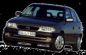 قیمت اوپل آسترا سدان مدل 1994