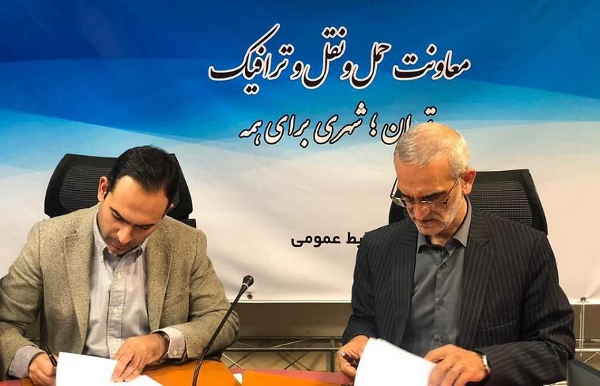 قرارداد بین تپ سی و شهرداری منعقد شد
