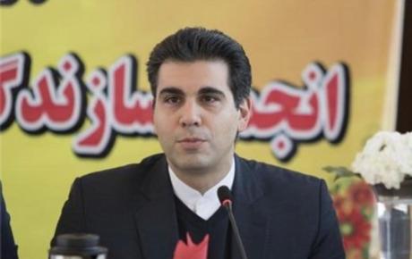 اظهارات انجمن قطعه سازان در مورد پرونده گروه عظام
