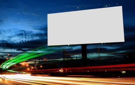 تأثیر تابلوهای تبلیغاتی در بروز تصادفات رانندگی