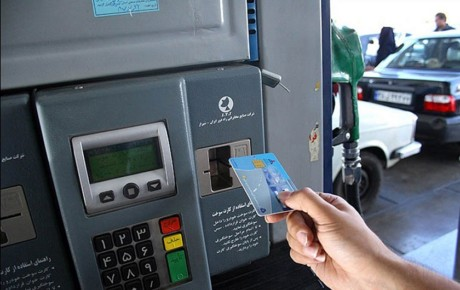 درآمد ناشی از افزایش قیمت بنزین به کدام حساب واریز میشود؟