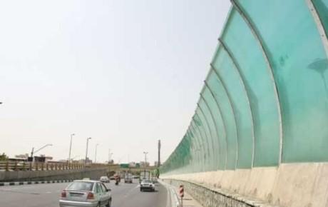 سرقت دیوارههای صوتی نصب شده در بزرگراههای تهران