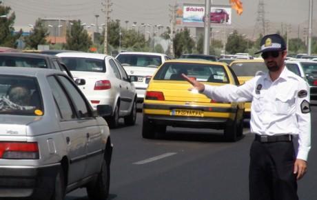 کلاهبرداری اینترنتی در قالب تخفیف جریمه رانندگی