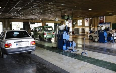 143 هزار خودرو در آبان ماه به مراکز معاینه فنی مراجعه کردند