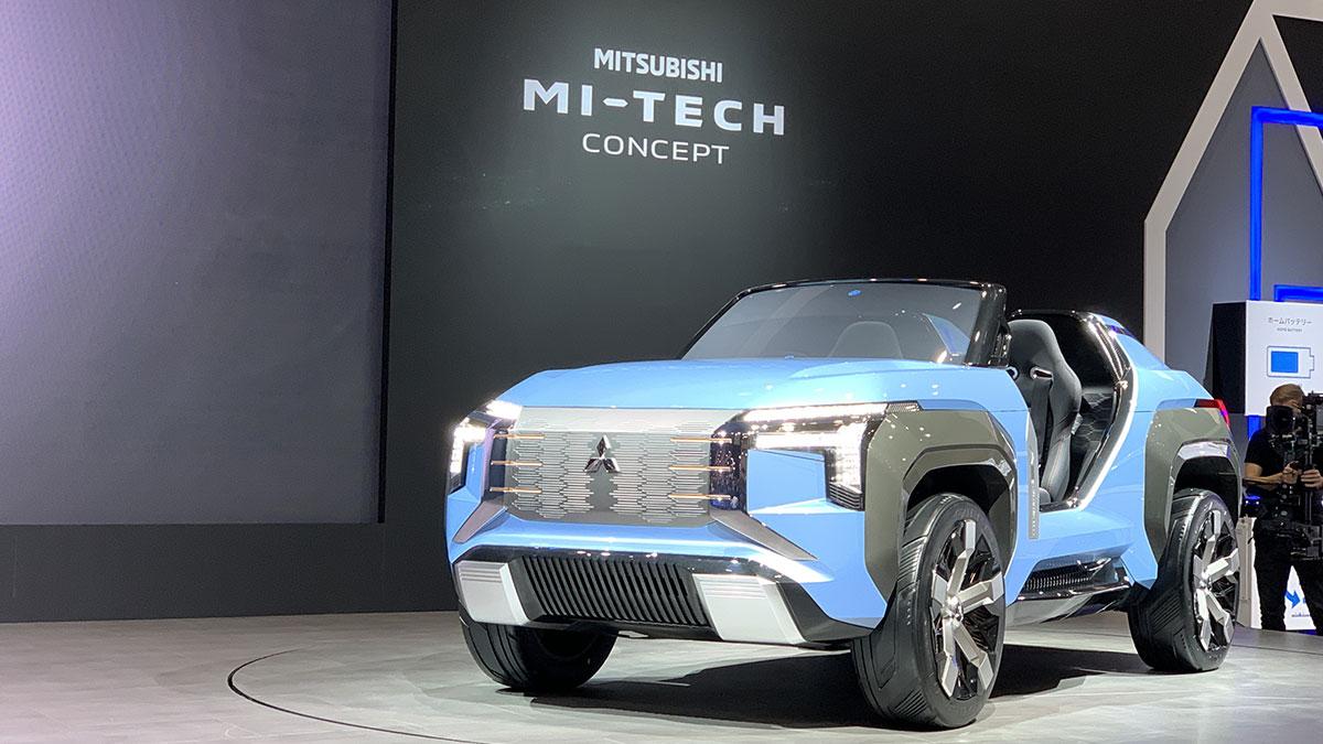 میتسوبیشی Mi-Tech