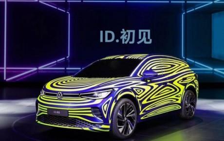 انتشار تصاویر شاسی بلند فولکس واگن ID.4 با پوشش بدنه جدید