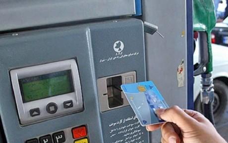 تحویل کارت سوخت جدید تاکسیهای ون