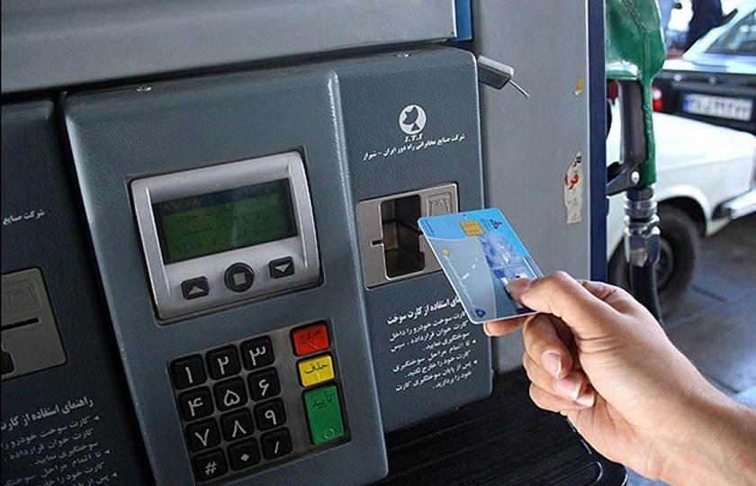 تکلیف درخواست کنندگان کارت سوخت چیست؟