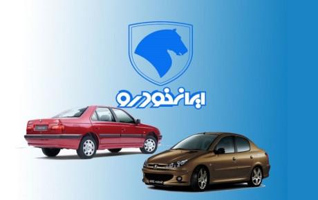 ثبت نام محصولات ایران خودرو آسان میشود