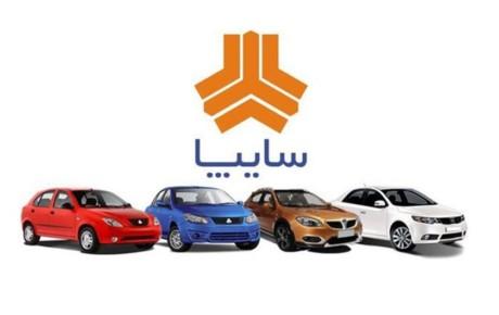 سایپا پاکترین خودروساز ایران شد