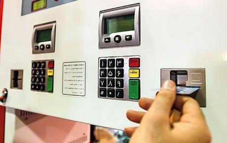 سهمیه بنزین دی ماه امشب شارژ میشود