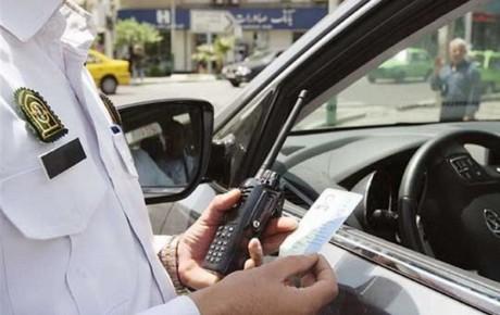 درآمد حاصل شده از جرائم رانندگی
