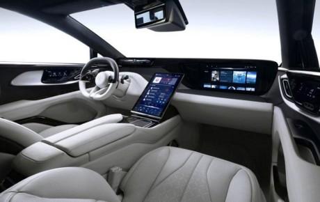 نگاهی به خودروی هوشمند فارادی فیوچر FF91