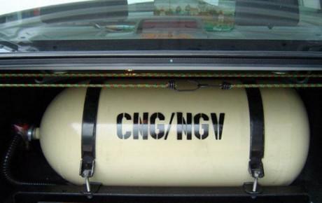 آیا سوخت LPG و CNG برای خودرو مناسب است؟